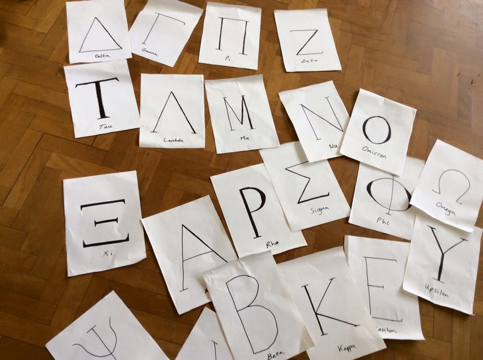 04/07/16- 15/07/16- Greece Week. We learnt the Greek Alphabet